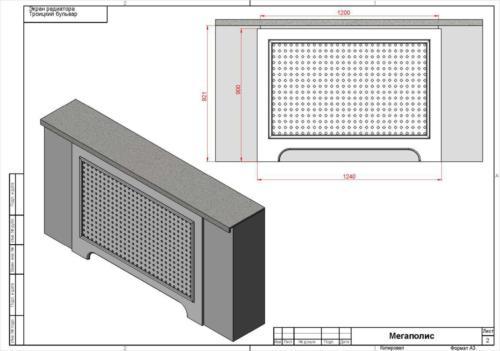 Экран радиатора на согласование троицкий бульвар (1) Страница 2